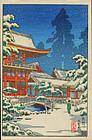 Tsuchiya Koitsu Woodblock Print - Kyoto Kamigamo
