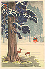 Shien Woodblock Print - Tree and Deer SOLD