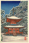 Shien Japanese Woodblock Print - Shrine
