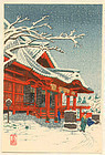 Shien Japanese Woodblock Print - Red Temple in Snow