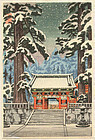 Shien Japanese Woodblock Print - Toshogu, Nikko SOLD