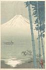 Shien Japanese Woodblock Print Fuji and Bamboo SOLD