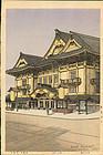 Noel Nouet Japanese Woodblock Print - Kabukiza