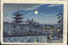 Takeji Asano Japanese Woodblock Print - Moonlight Sarusawa  RESERVED