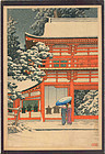 Kawase Hasui Woodblock Print - Kasuga - Rare SOLD