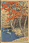 Kawase Hasui Woodblock Print - 1933 Oirase 1st ed.