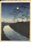 Shoda Koho Woodblock Print - Canal Moon SOLD