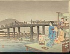 Arai Yoshimune Woodblock Print - Evening SOLD