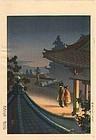 Tsuchiya Koitsu Woodblock Print - Mii SOLD