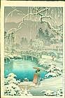 Tsuchiya Koitsu Woodblock Print - Maruyama Park