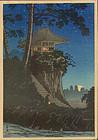 Takahashi Shotei Woodblock Print Tokumochi SOLD