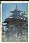 Kawase Hasui Woodblock Print Zentsuji Temple SOLD