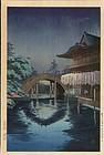 Tsuchiya Koitsu Japanese Woodblock Print - Kameido SOLD
