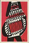 Takeji Asano Japanese Woodblock Print - Accordionist SOLD