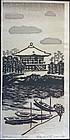 Gihachiro Okuyama Woodblock Print - Matsushima