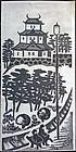Gihachiro Okuyama Woodblock Print - Castle
