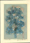 Joichi Hoshi Japanese Woodblock Print - Blue Tree SOLD