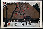 Kiyoshi Saito Japanese Woodblock Print - Autumn SOLD