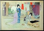 Toshikata Mizuno Book Thirteen Woodblock Prints - 1893 RESERVED