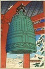 Temple Bell Japanese Woodblock Print - Signed Sin SOLD