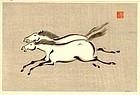 Sonan Noda Japanese Woodblock Print - Horses