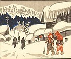 Kiyoshi Saito Japanese Woodblock Print  - Shovels