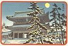 Chionin Woodblock Print - Prime Minster of Japan