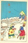 Snowman Japanese Woodblock Print SOLD