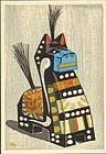 Masao Maeda Japanese Woodblock Print - Sosaku