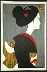 Kiyoshi Saito Japanese Woodblock Print - Maiko (4)