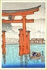 Tsuchiya Koitsu Woodblock Print - Miyajima SOLD