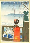 Tsuchiya Koitsu Woodblock Print - Kyoto