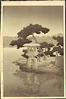 Kawase Hasui Woodblock Print - Kiyosumi Garden