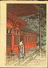 Kawase Hasui Woodblock Print - Hie Shrine, 1936