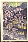 Shiro Kasamatsu Japanese Woodblock Print - Onsen