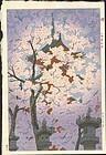 Shiro Kasamatsu Woodblock Print - Ueno Sakura SOLD
