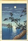 Tsuchiya Koitsu Woodblock Print - Maiko SOLD
