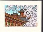 Kawase Hasui Woodblock Print Heian Shrine