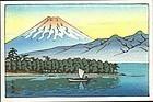 Kawase Hasui - Japanese Woodblock Print - Fuji/Boat
