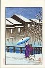 Kawase Hasui Woodblock Print - Walk in Snow w/ Dog