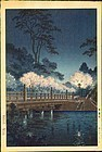 Tsuchiya Koitsu Woodblock Print - Benkei Bridge SOLD