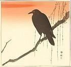 Seiko Japanese Woodblock Print  Crow in Orange Sky
