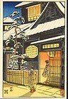 Tsuchiya Koitsu Japanese Woodblock Print - Yotsuya (2)