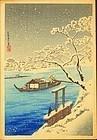 Takahashi Shotei Woodblock Print - Sumida River
