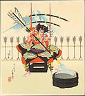 Sadanobu III Hasegawa - Four Kabuki Woodblock Prints