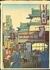 Elizabeth Keith Woodblock Print - Peking Gate SOLD