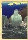 Gihachiro Okuyama Japanese Woodblock Print - Buddha