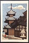 Kiyoshi Saito Japanese Woodblock Print - Pagoda