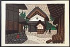 Kiyoshi Saito Japanese Woodblock Print - Storage House