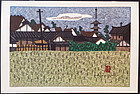 Kiyoshi Saito Japanese Woodblock Print - Village